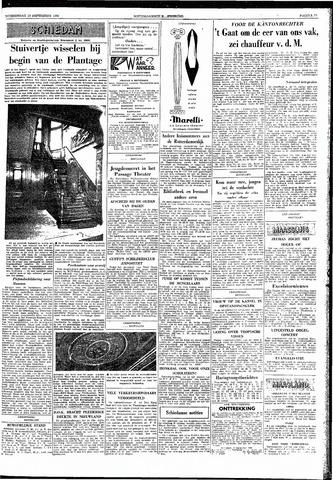 Rotterdamsch Nieuwsblad / Schiedamsche Courant / Rotterdams Dagblad / Waterweg / Algemeen Dagblad 1959-09-10
