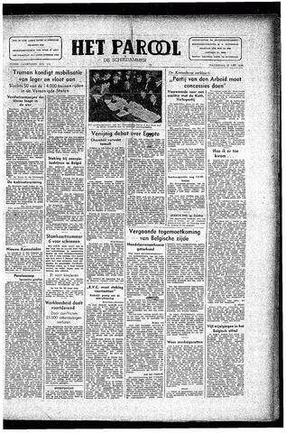 Rotterdamsch Parool / De Schiedammer 1946-05-25