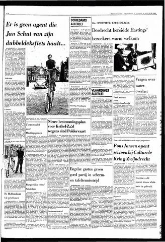 Rotterdamsch Nieuwsblad / Schiedamsche Courant / Rotterdams Dagblad / Waterweg / Algemeen Dagblad 1968-08-20
