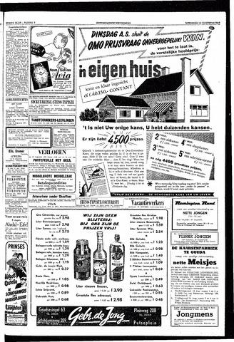 Rotterdamsch Nieuwsblad / Schiedamsche Courant / Rotterdams Dagblad / Waterweg / Algemeen Dagblad 1953-08-12