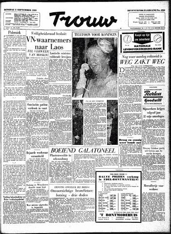 Trouw / De Rotterdammer 1959-09-08