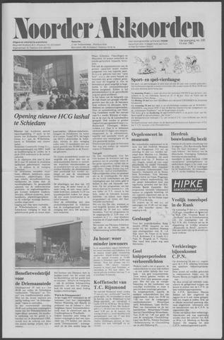 Noorder Akkoorden 1981-05-13