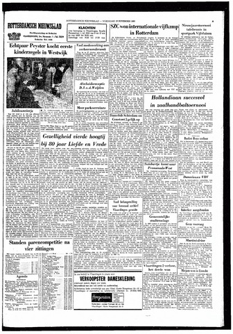 Rotterdamsch Nieuwsblad / Schiedamsche Courant / Rotterdams Dagblad / Waterweg / Algemeen Dagblad 1966-11-16