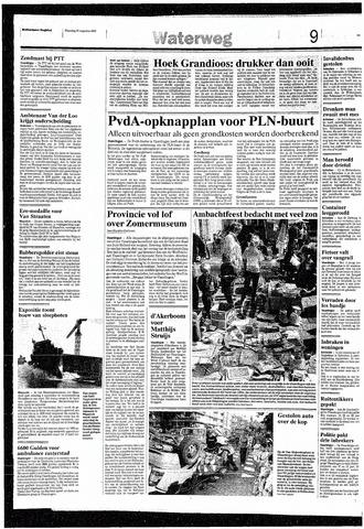 Rotterdamsch Nieuwsblad / Schiedamsche Courant / Rotterdams Dagblad / Waterweg / Algemeen Dagblad 1993-08-30
