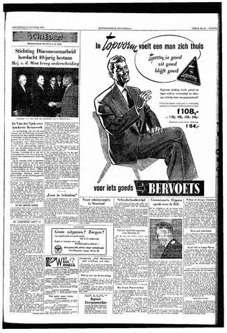 Rotterdamsch Nieuwsblad / Schiedamsche Courant / Rotterdams Dagblad / Waterweg / Algemeen Dagblad 1953-10-29