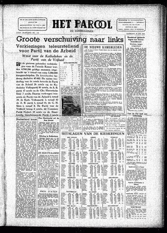 Rotterdamsch Parool / De Schiedammer 1946-05-18