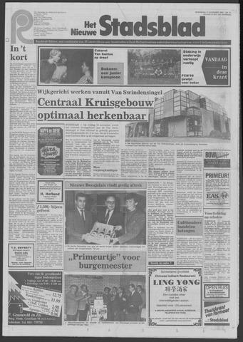 Het Nieuwe Stadsblad 1982-11-17