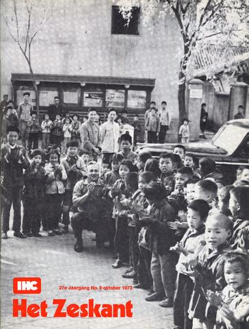 Het Zeskant 1973-10-01