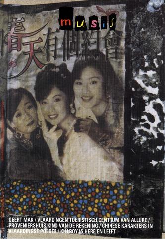 Musis 1999-10-01