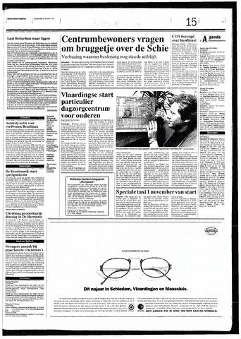 Rotterdamsch Nieuwsblad / Schiedamsche Courant / Rotterdams Dagblad / Waterweg / Algemeen Dagblad 1993-10-14