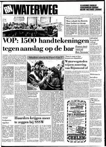 Rotterdamsch Nieuwsblad / Schiedamsche Courant / Rotterdams Dagblad / Waterweg / Algemeen Dagblad 1983-10-19