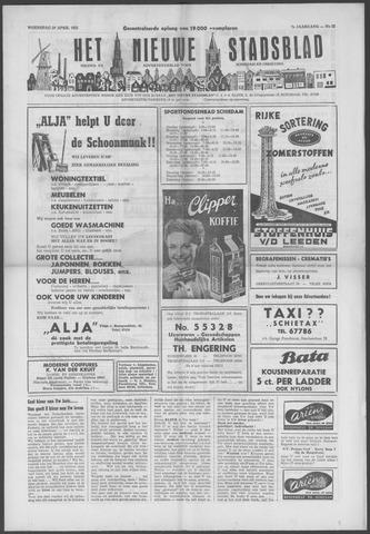 Het Nieuwe Stadsblad 1955-04-20