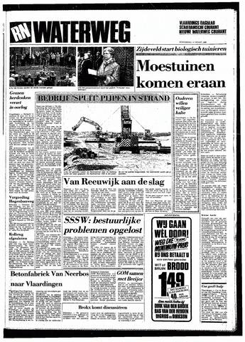 Rotterdamsch Nieuwsblad / Schiedamsche Courant / Rotterdams Dagblad / Waterweg / Algemeen Dagblad 1985-03-14
