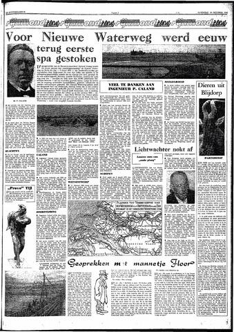 Trouw / De Rotterdammer 1966-10-29