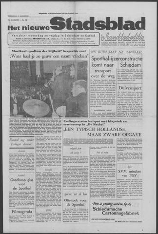 Het Nieuwe Stadsblad 1964-08-12
