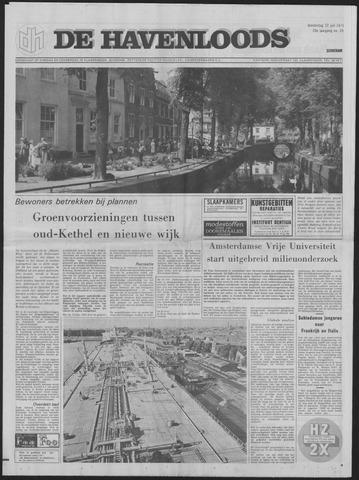 De Havenloods 1971-07-22