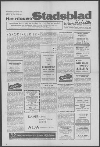 Het Nieuwe Stadsblad 1960-12-07