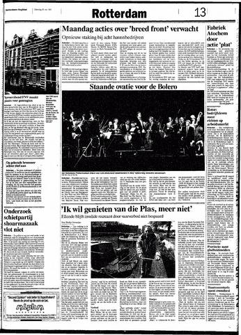 Rotterdamsch Nieuwsblad / Schiedamsche Courant / Rotterdams Dagblad / Waterweg / Algemeen Dagblad 1991-05-25
