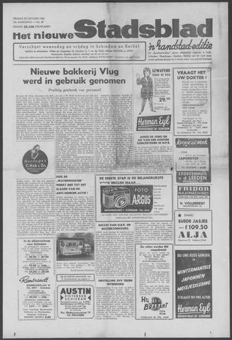 Het Nieuwe Stadsblad 1960-10-28