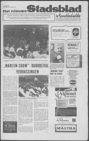 Het Nieuwe Stadsblad 1970-09-30