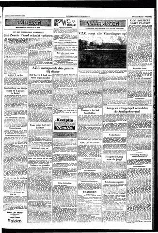 Rotterdamsch Nieuwsblad / Schiedamsche Courant / Rotterdams Dagblad / Waterweg / Algemeen Dagblad 1953-10-20