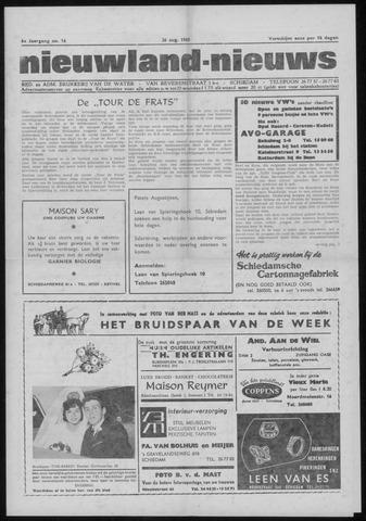 Nieuwland Nieuws 1965-08-26