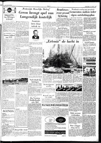 Trouw / De Rotterdammer 1964-04-15
