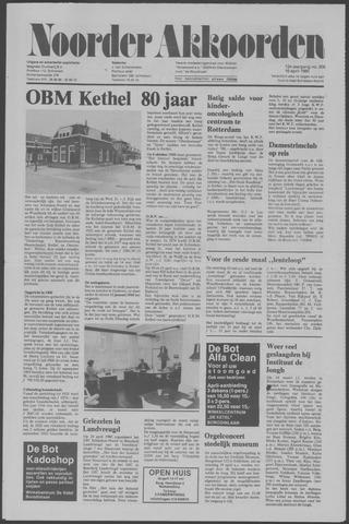 Noorder Akkoorden 1980-04-16
