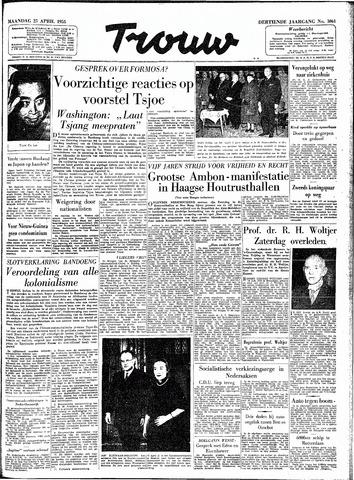 Trouw / De Rotterdammer 1955-04-25