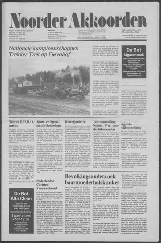 Noorder Akkoorden 1980-09-24