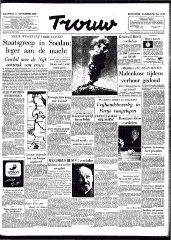 Trouw / De Rotterdammer 1958-11-17