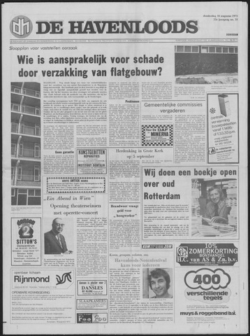 De Havenloods 1973-08-16