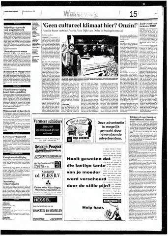 Rotterdamsch Nieuwsblad / Schiedamsche Courant / Rotterdams Dagblad / Waterweg / Algemeen Dagblad 1993-03-23