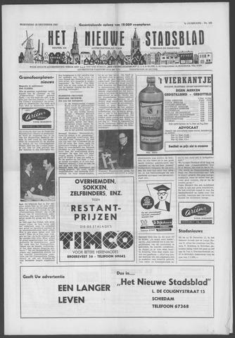 Het Nieuwe Stadsblad 1955-12-28