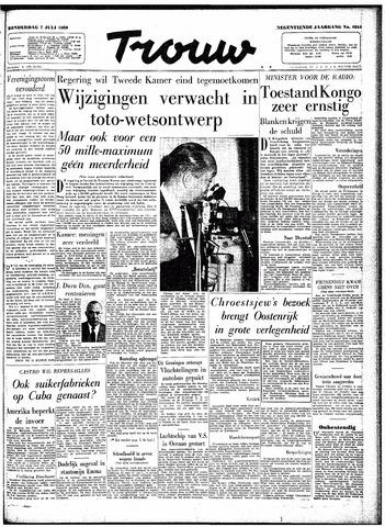 Trouw / De Rotterdammer 1960-07-07