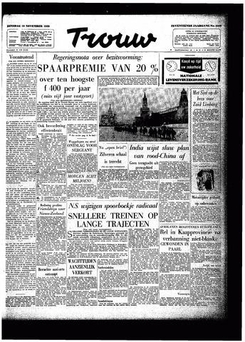 Trouw / De Rotterdammer 1959-11-10