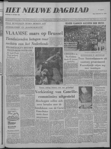 Nieuwe Schiedamsche Courant 1962-10-15