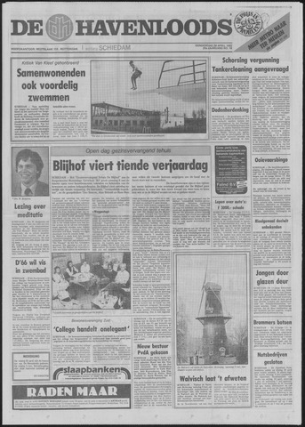 De Havenloods 1982-04-29