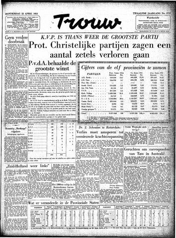 Trouw / De Rotterdammer 1954-04-22