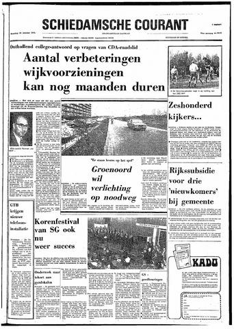Rotterdamsch Nieuwsblad / Schiedamsche Courant / Rotterdams Dagblad / Waterweg / Algemeen Dagblad 1974-10-28