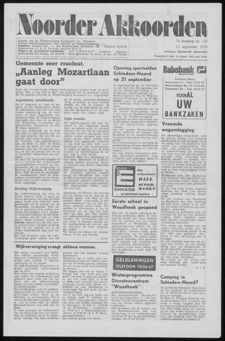 Noorder Akkoorden 1974-09-11