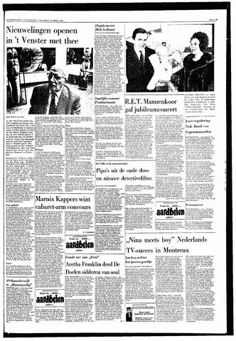 Rotterdamsch Nieuwsblad / Schiedamsche Courant / Rotterdams Dagblad / Waterweg / Algemeen Dagblad 1968-04-29