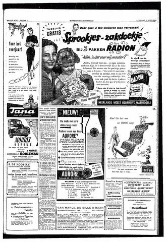 Rotterdamsch Nieuwsblad / Schiedamsche Courant / Rotterdams Dagblad / Waterweg / Algemeen Dagblad 1953-04-18