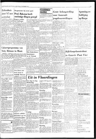Rotterdamsch Nieuwsblad / Schiedamsche Courant / Rotterdams Dagblad / Waterweg / Algemeen Dagblad 1968-11-20