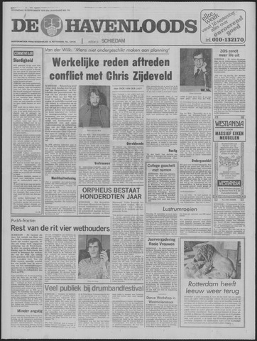 De Havenloods 1976-09-15