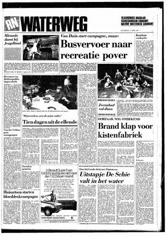 Rotterdamsch Nieuwsblad / Schiedamsche Courant / Rotterdams Dagblad / Waterweg / Algemeen Dagblad 1985-04-11