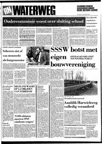 Rotterdamsch Nieuwsblad / Schiedamsche Courant / Rotterdams Dagblad / Waterweg / Algemeen Dagblad 1983-12-19