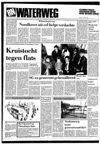 Rotterdamsch Nieuwsblad / Schiedamsche Courant / Rotterdams Dagblad / Waterweg / Algemeen Dagblad 1985-04-12