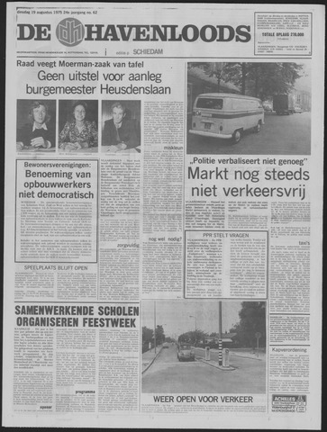 De Havenloods 1975-08-19