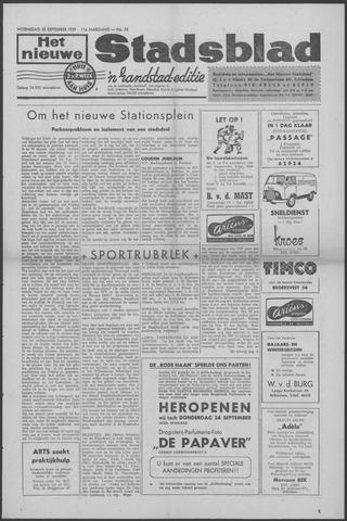Het Nieuwe Stadsblad 1959-09-23